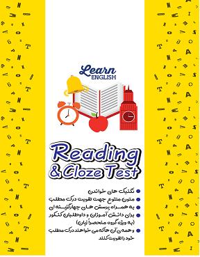 Reading & Cloze Test