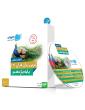 دی وی دی عربی زبان قرآن (۲) یازدهم