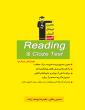 READING