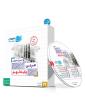دی وی دی - آموزش مفهومی عربی نهم